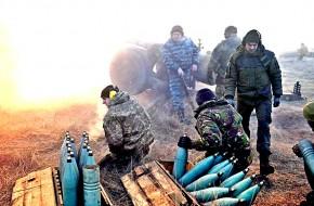 Что мешает ВСУ начать решительное наступление на Донбасс? - «Новости Дня»