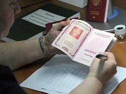 Госдума утвердила повысивший пошлины на загранпаспорт и права закон - «Экономика»