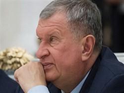 Опубликованы засекреченные показания Сечина по делу Улюкаева - «Новости дня»