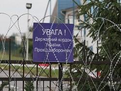 Прихоть Брюсселя: Украина станет пристанищем для мигрантов - «Новости дня»