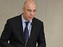 Силуанов расскажет о мерах правительства по развитию России - «Экономика»