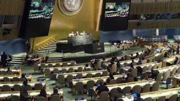 В ООН 22 июня обсудят резолюцию о выводе войск РФ из Приднестровья - «Мир»