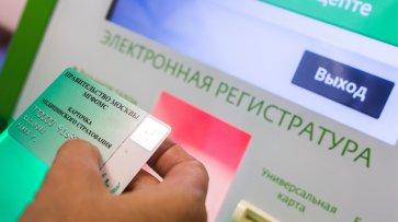 В России могут ужесточить требования к медстраховщикам - «Здоровье»