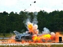 Бельгия: истребитель F-16 взорвался, повредив ещё несколько самолётов - «Культура»
