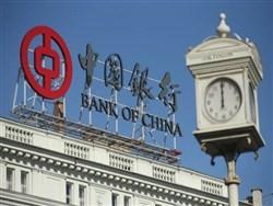 Китайская экономика на грани падения - «Экономика»