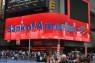 Крупные банки в США зафиксировали рост числа кибератак - WSJ  - «Новости Армении»
