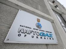 Отключили почти по всей Украине: «Нафтогаз» оставил украинцев без горячей воды - «Военное обозрение»