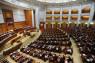 Парламент Румынии ратифицировал соглашение Армения-ЕС  - «Новости Армении»