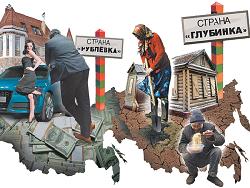 Патриотизм в России оставили для нищих лузеров - «Новости дня»