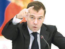 Правительство подготовило паспорта нацпроектов на 4,6 трлн рублей - «Новости дня»