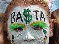 Прощай, доллар: почему мир готовится к похоронам «зеленого» (Главред, Украина) - «ЭКОНОМИКА»