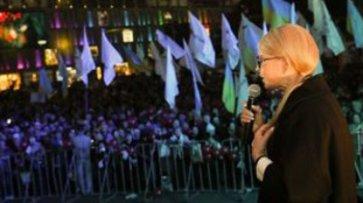 10 тисяч людей прийшли на зустріч із Юлією Тимошенко в Дніпрі - «Общество»