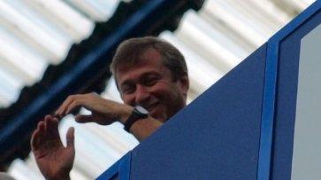 Абрамович принял решение отправить болельщиков «Челси» в Освенцим