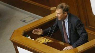«Батьківщина» вимагає оприлюднення списку власників телеканалів, що належали Януковичу - «Мир»
