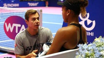 Бажин: Благодарю родителей Осаки, что воспитали чемпионку и доверили ее мне - «Теннис»