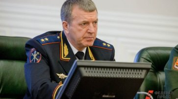 Бородин попрощался с сотрудниками свердловского полицейского главка