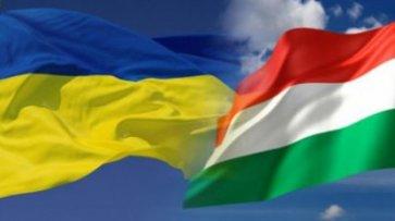 Бывший венгерский министр стал на защиту Украины в конфликте с Будапештом - «Мир»