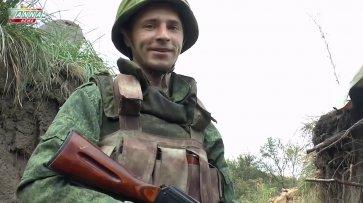 Donbass, el 30 de septiembre de 2018  - (видео)