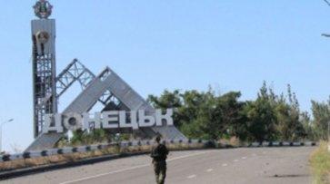 Эксперт пояснил, как можно быстро убрать армию Путина с разрушенного Донбасса - «Экономика»