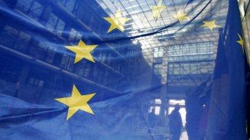 Евросоюз предлагает дружбу, санкции не сработали - «Новости дня»