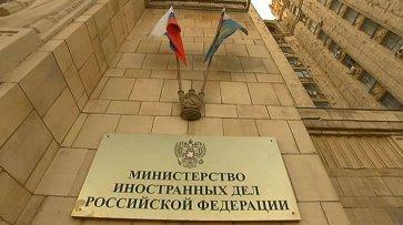 Москва отказалась участвовать в пропагандистском фарсе Тбилиси - «Новости дня»