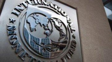 МВФ назвал Украину самой бедной страной в Европе - «Культура»