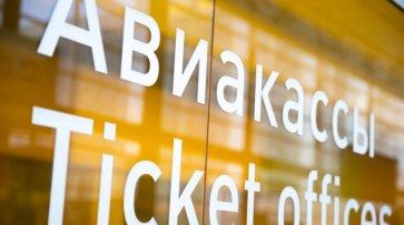 Новые названия уральских аэропортов станут известны 5 декабря