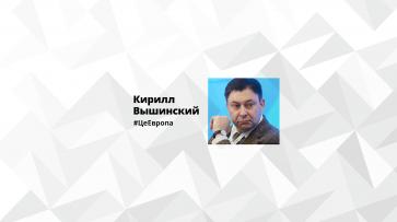 Открытие Всероссийского фестиваля науки  - (видео)