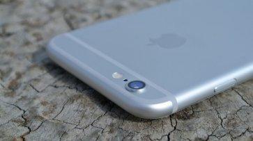 Похвастались: извращенцы массово разослали фотографии гениталий пользователям iPhone