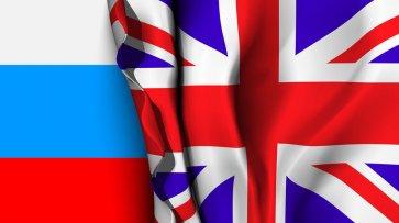 Посольство потребовало у Лондона факты причастности России к кибератакам - «Политика»