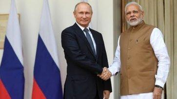 Путин и Моди на закрытии Российско-Индийского бизнес-форума  - (видео)