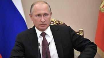 """Путин на форуме """"Российская энергетическая неделя""""  - (видео)"""