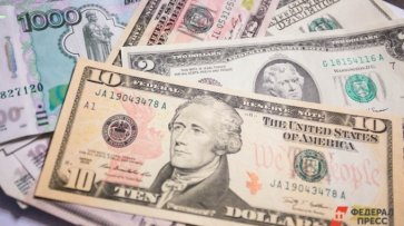 Россия активно выводит резервы из гособлигаций США