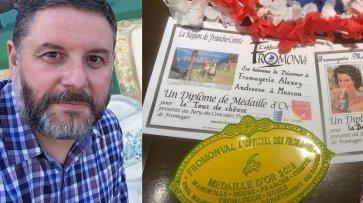 Российский сыр признали лучшим, на престижном французском сырном конкурсе Fromonval - «Спорт»