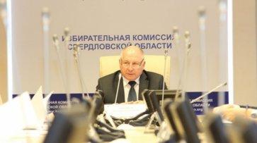 Свердловский избирком озвучил список партий, которым не нужно собирать подписи