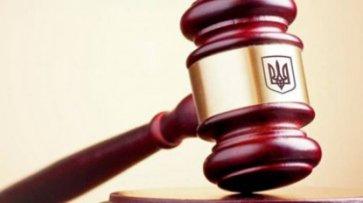 Украинцы не доверяют судам и обвиняют в этом Порошенко - опрос - «Культура»
