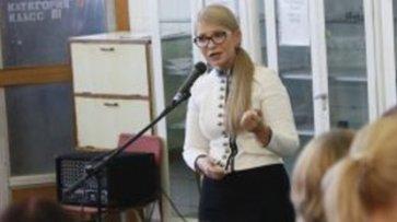 Україна має жити власним розумом, а не за порадами закордонних консультантів, – Юлія Тимошенко - «Политика»