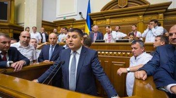 В грядущей катастрофе ЖКХ Украины уже есть виновный - «Новости Дня»