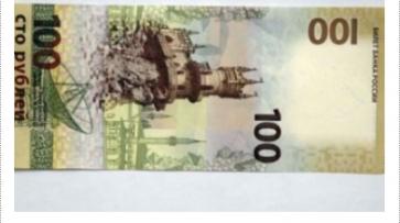 В Крыму может появиться собственная валюта - «Новости дня»
