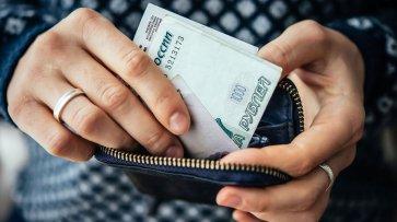 В России определили города с самыми высокими и самыми низкими зарплатами - «Новости Дня»