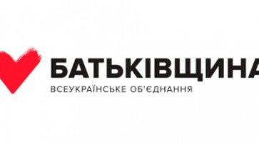 Юлія Тимошенко зареєструвала законопроект про гарантії військовослужбовцям - «Мир»