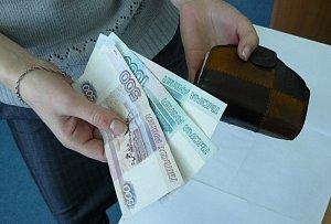 Зарплаты растут, народ беднеет - «Новости дня»