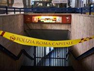 Messaggero: Пьяные фанаты разнесли эскалатор в Риме - «Новости Дня»