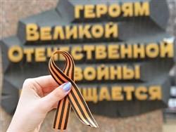 Россиянина развернули на границе с Украиной из-за георгиевской ленточки - «Культура»