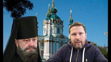 Чего вы не знали о царском подарке Порошенко - (видео)