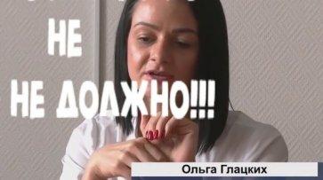 """""""Единоросска"""" Глацких как зеркало антисоциальной политики - «Происшествия»"""