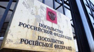 Неожиданное слабое место сильной России - «Здоровье»