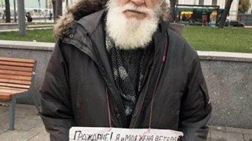 Скончался 93-летний ветеран ВОВ, у которого коллекторы отобрали квартиру за долги внука - «Авто новости»
