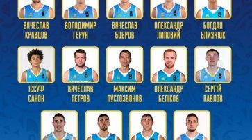 Состав мужской сборной Украины по баскетболу на матчи отбора ЧМ-2019 - «Баскетбол»