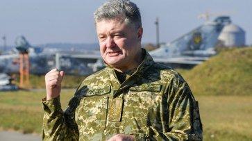 Украинский кризис воинственных призывов - «Новости дня»